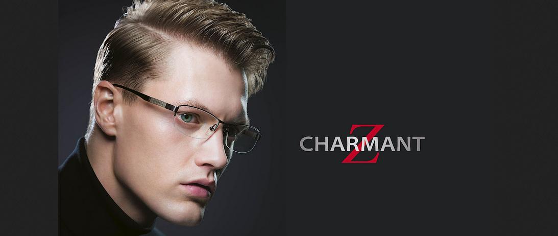 Charmant lunettes