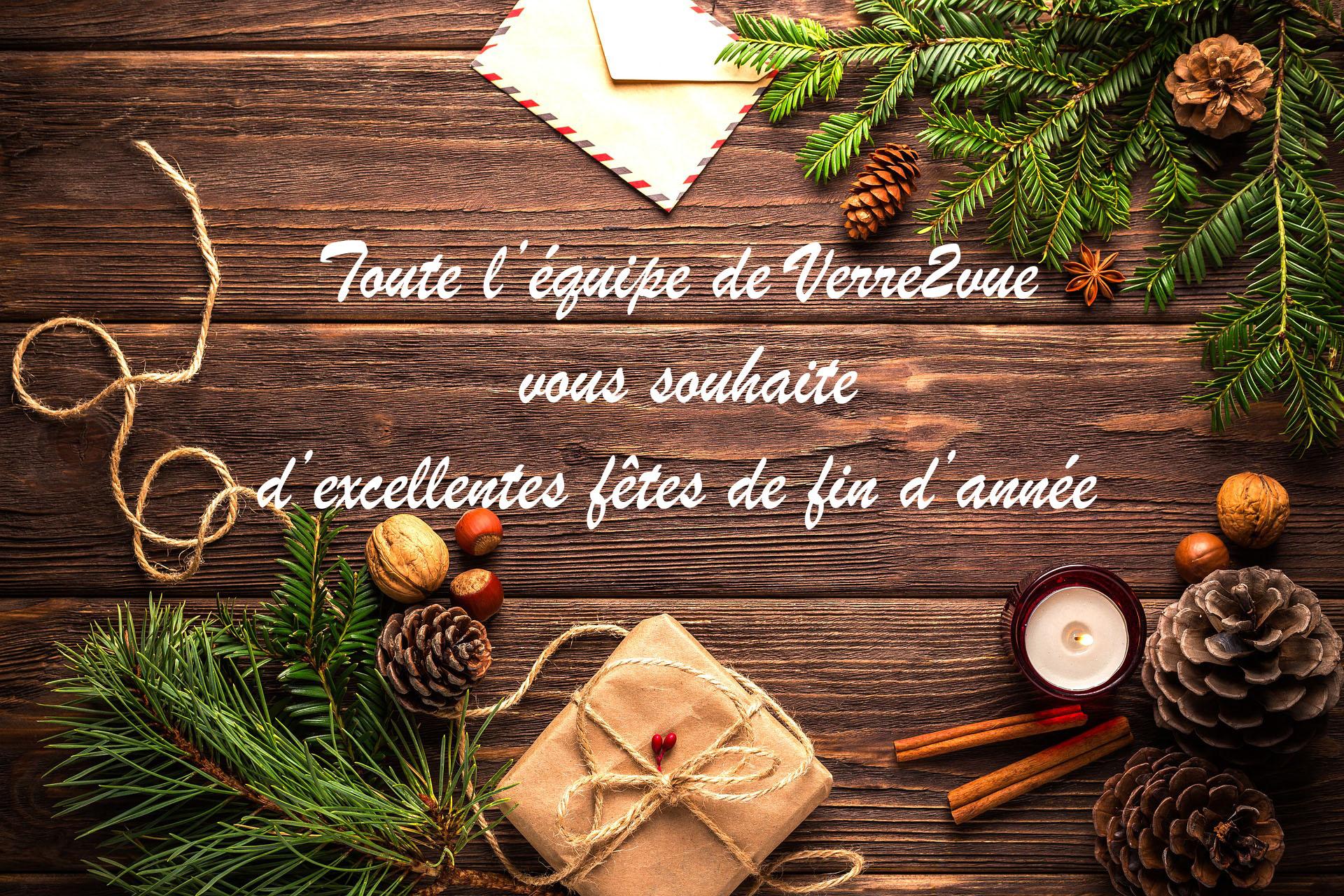 bonnes fêtes 2018