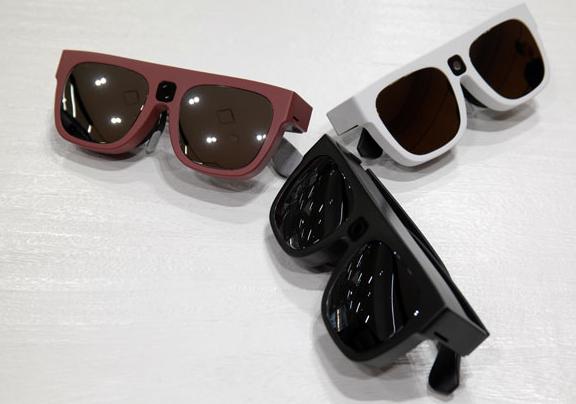 lunettes high-tech